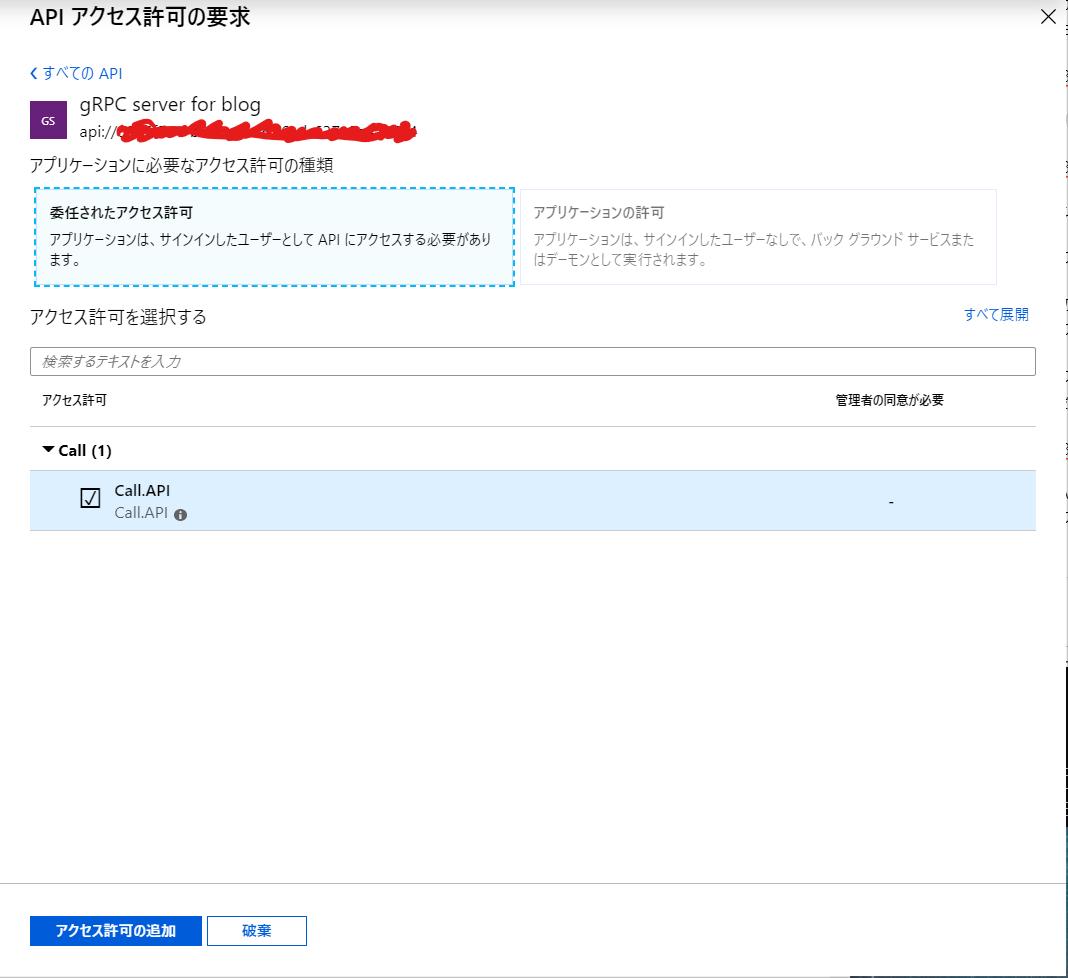 f:id:okazuki:20190903172809p:plain