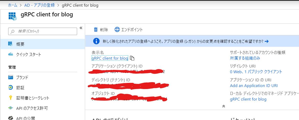 f:id:okazuki:20190903173043p:plain