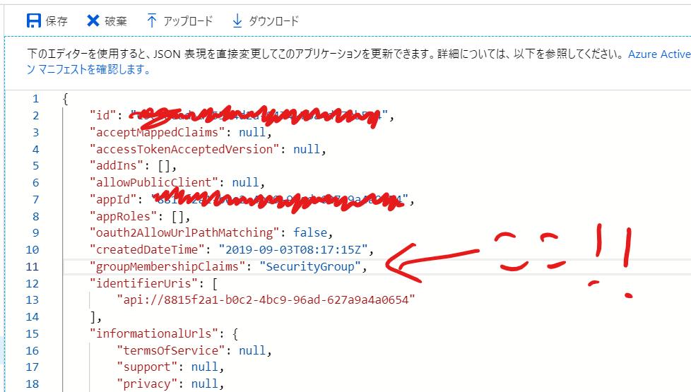 f:id:okazuki:20190904195137p:plain