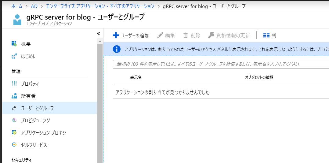 f:id:okazuki:20190904203652p:plain