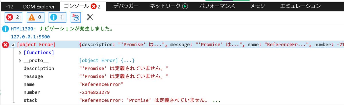 f:id:okazuki:20191007122843p:plain