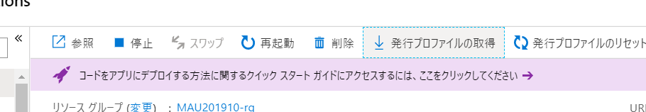 f:id:okazuki:20191009155800p:plain