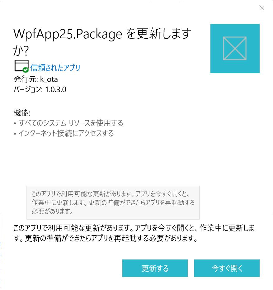 f:id:okazuki:20191206172747p:plain
