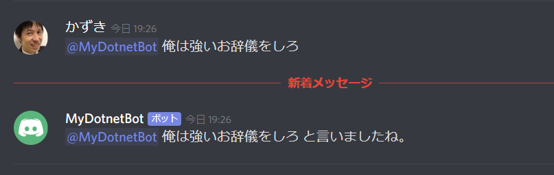 f:id:okazuki:20191219192716p:plain