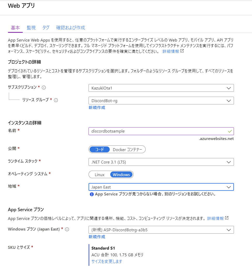 f:id:okazuki:20191219193139p:plain
