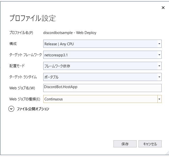 f:id:okazuki:20191219193539p:plain