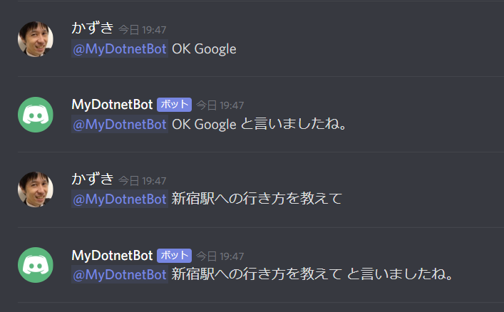 f:id:okazuki:20191219195308p:plain
