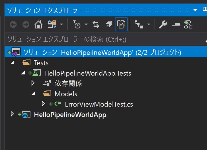 f:id:okazuki:20200223195049p:plain