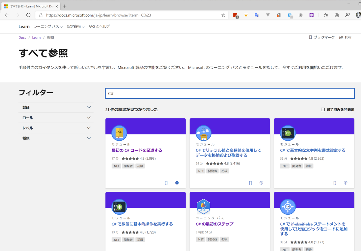 f:id:okazuki:20200508113830p:plain