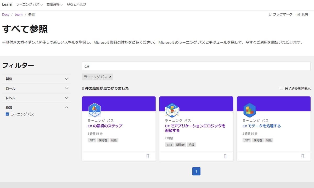 f:id:okazuki:20200508114314p:plain