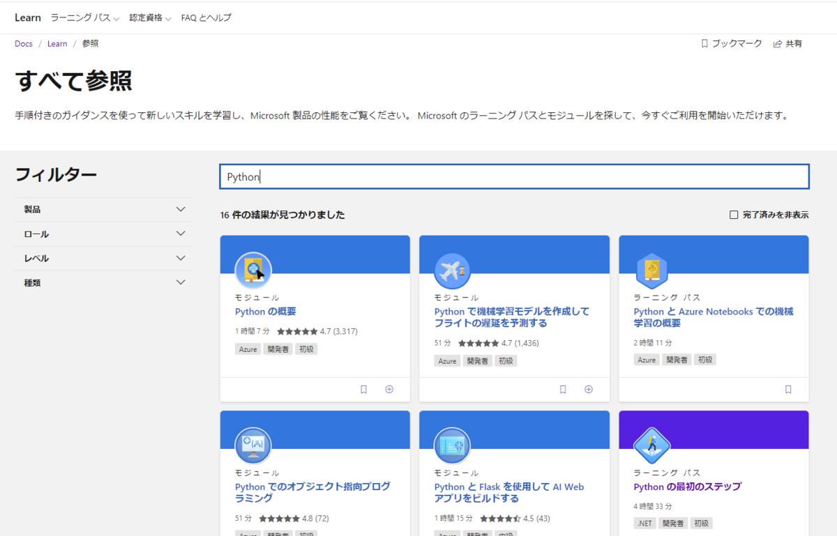 f:id:okazuki:20200508114427p:plain