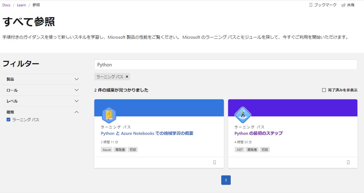 f:id:okazuki:20200508114603p:plain