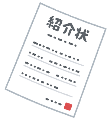 f:id:okazuki:20201029171046p:plain