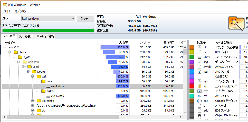 f:id:okazuki:20201110094006p:plain