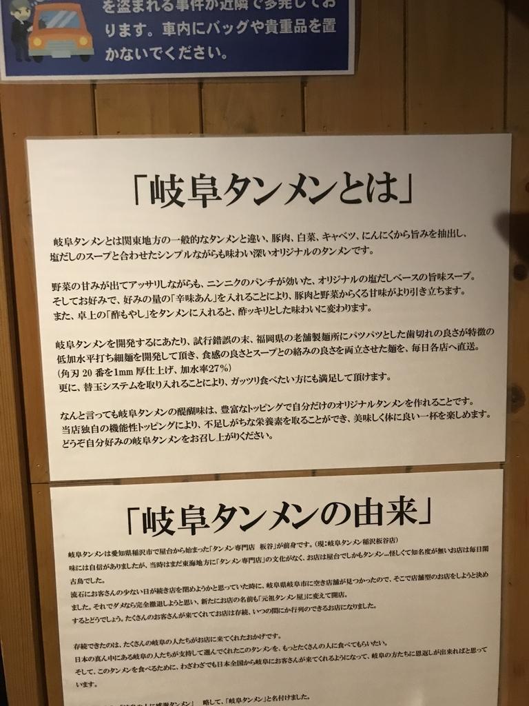 f:id:okazuma9:20181011011320j:plain