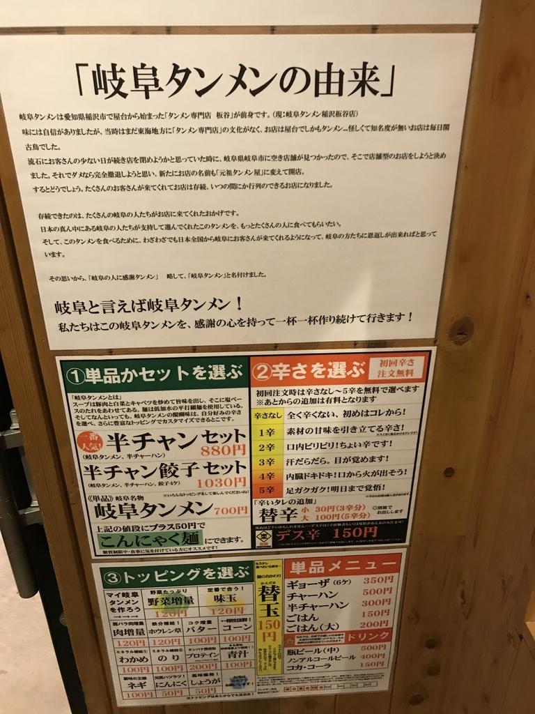 f:id:okazuma9:20181011011517j:plain