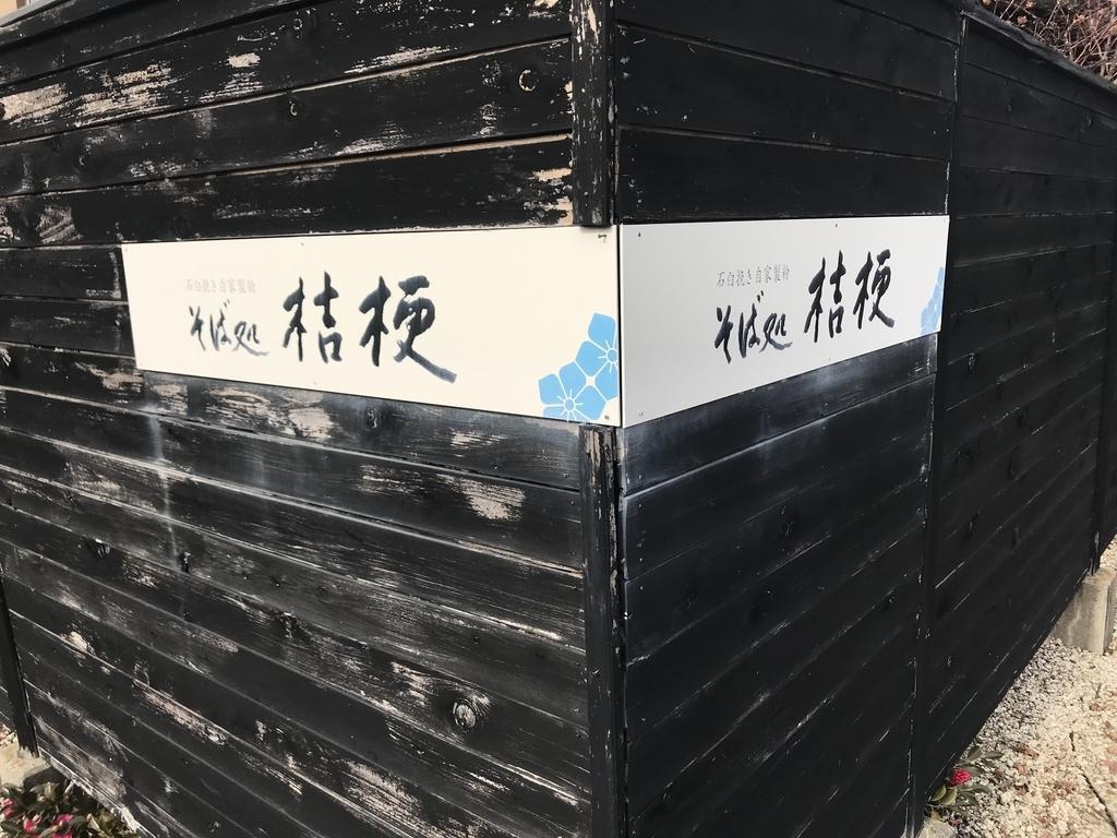 f:id:okazuma9:20190112203929j:plain