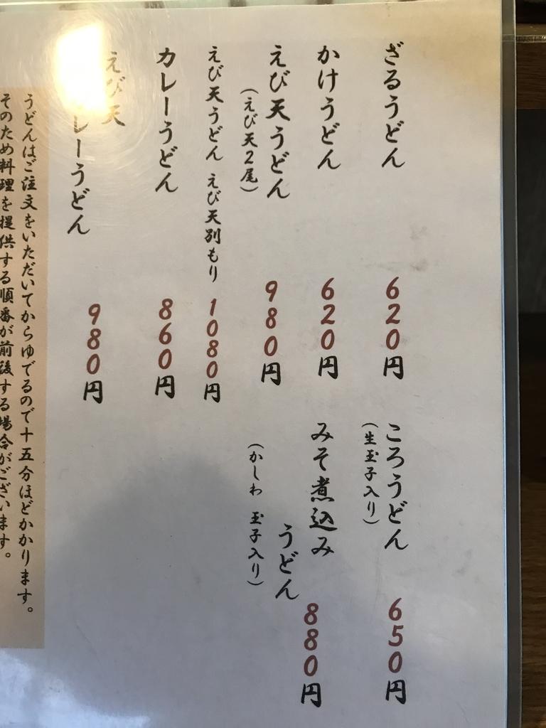 f:id:okazuma9:20190118194521j:plain