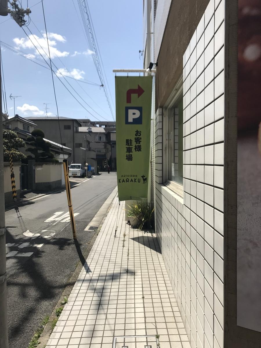 f:id:okazuma9:20190410064119j:plain