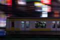 [鉄道写真][流し撮り][新宿][夜]