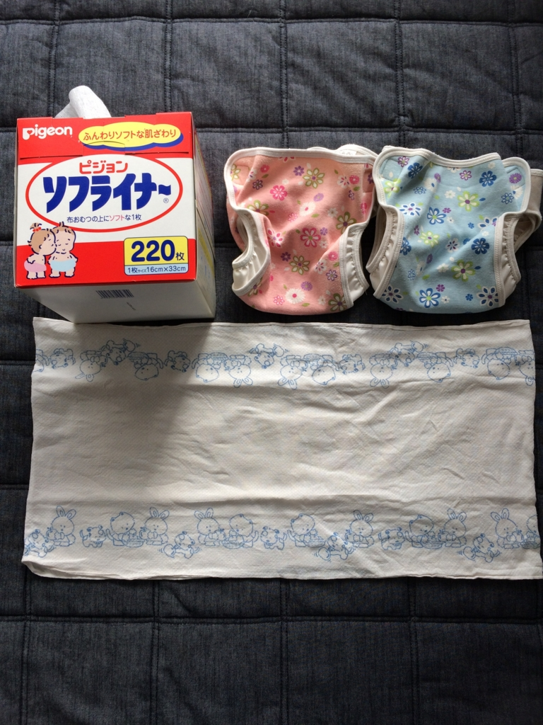 f:id:okeiko-life:20161205125652j:plain