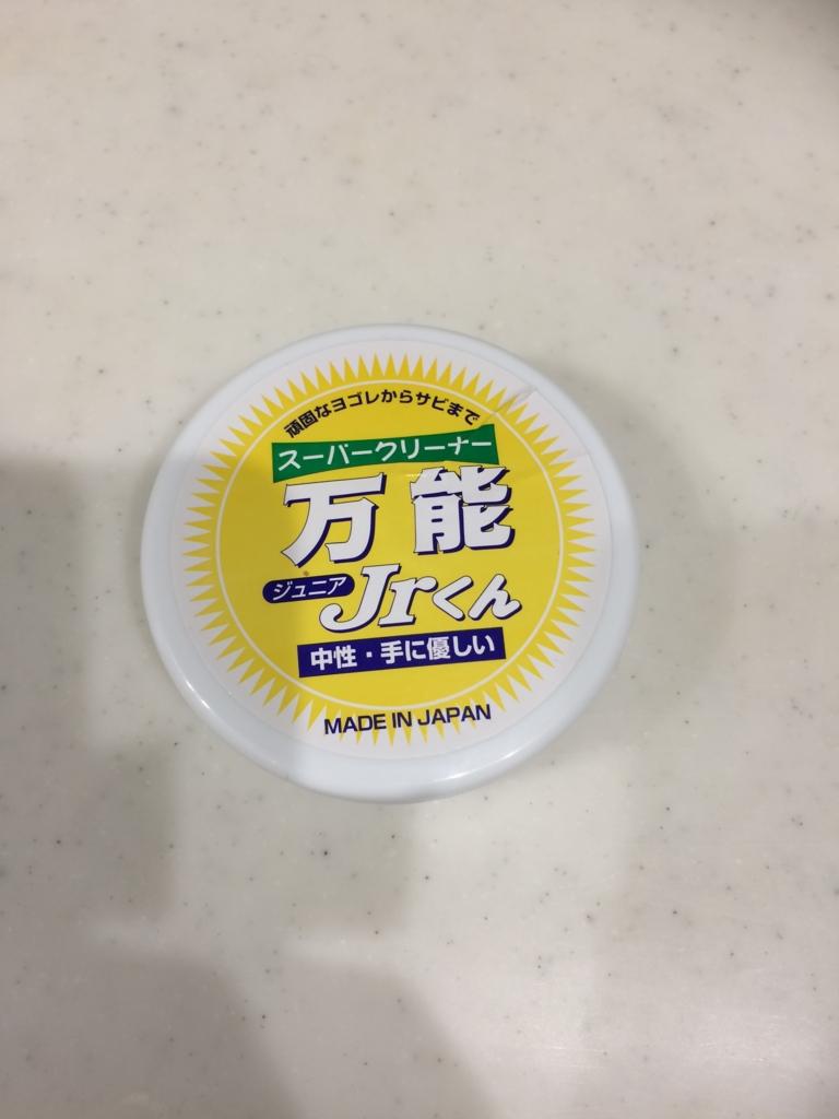 f:id:okeiko-life:20161209145301j:plain