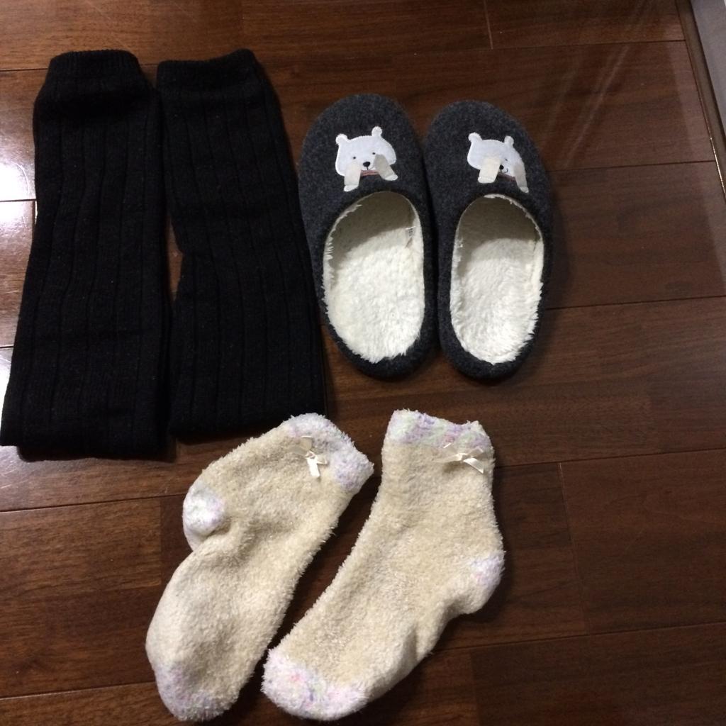 f:id:okeiko-life:20161211231341j:plain