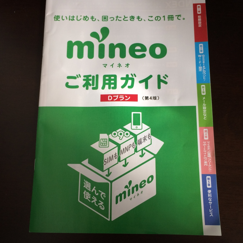f:id:okeiko-life:20161221093517j:plain