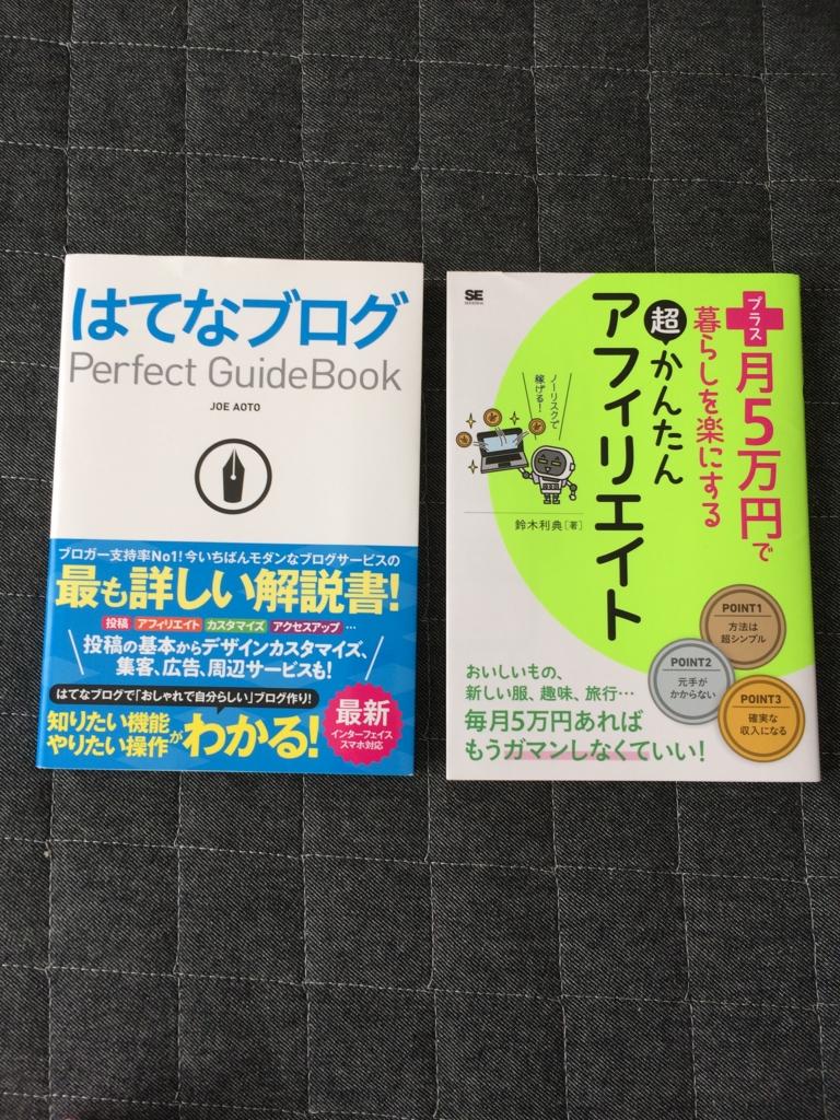 f:id:okeiko-life:20170111104709j:plain