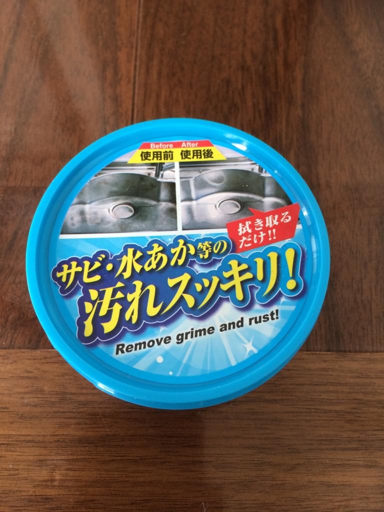 f:id:okeiko-life:20170118214923j:plain