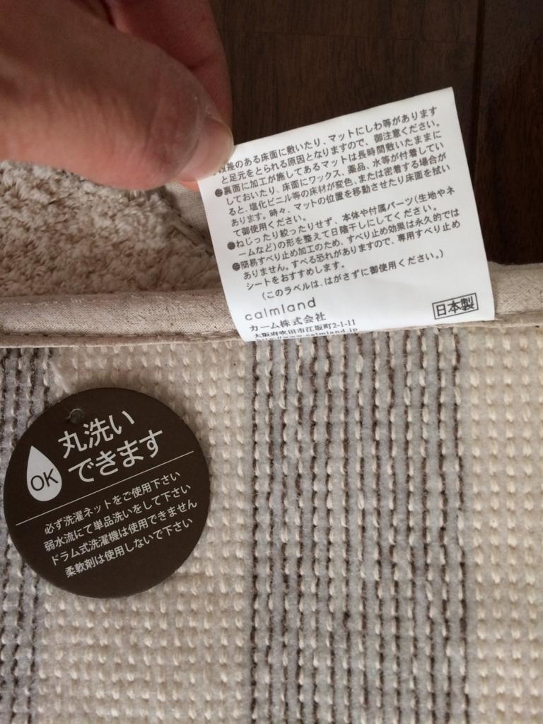 f:id:okeiko-life:20170124215926j:plain