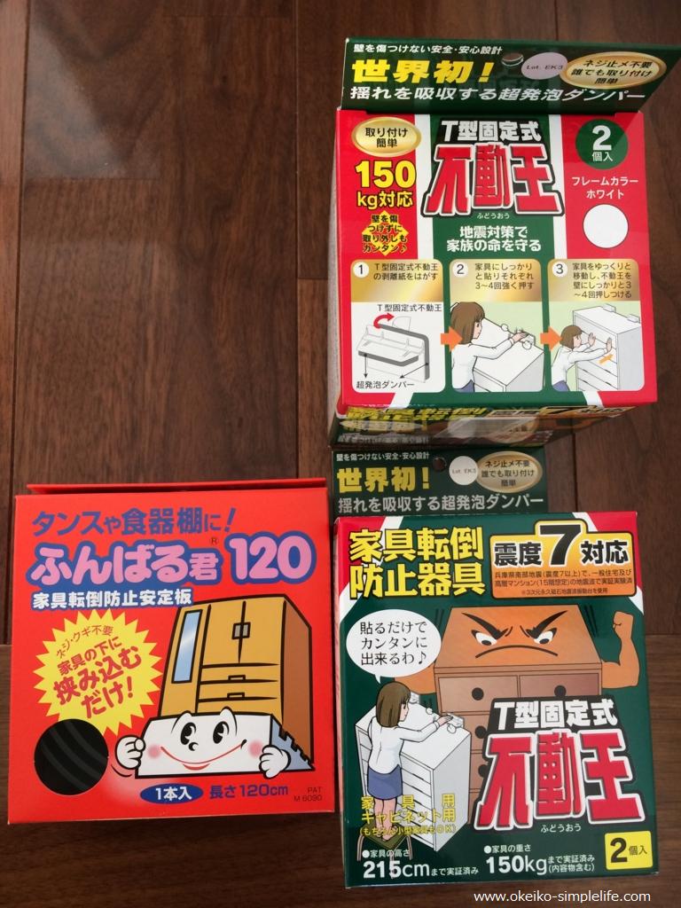 f:id:okeiko-life:20170129212221p:plain