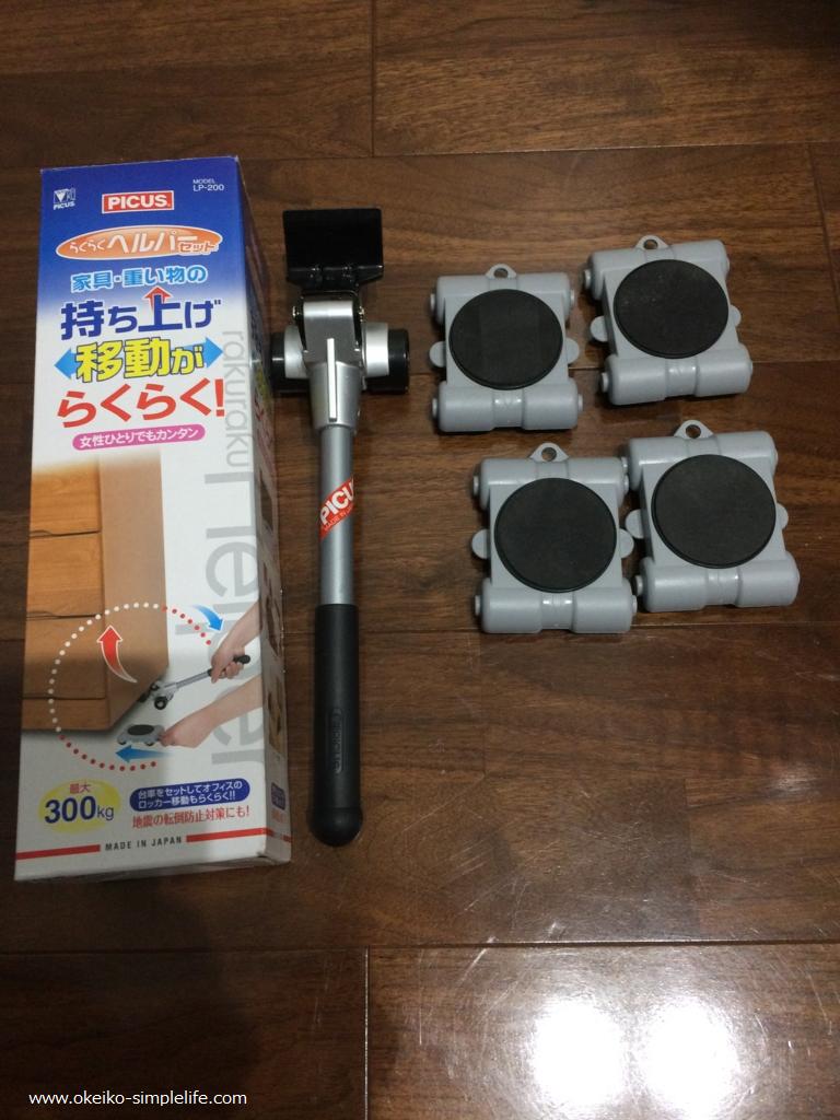 f:id:okeiko-life:20170129213310p:plain