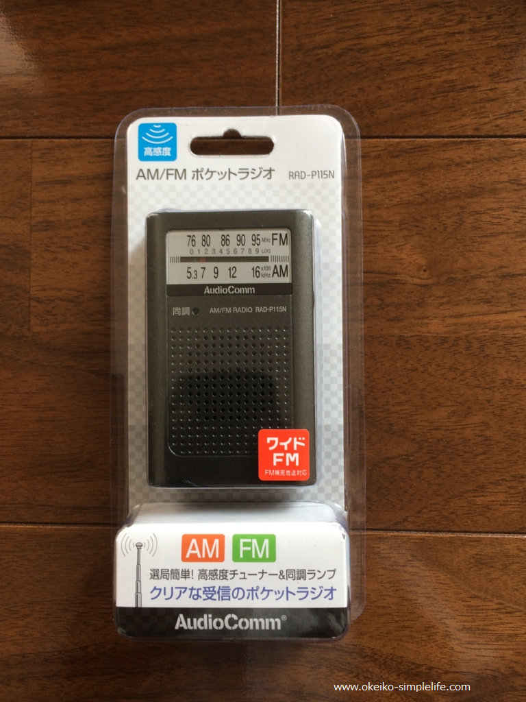 f:id:okeiko-life:20170327220327p:plain