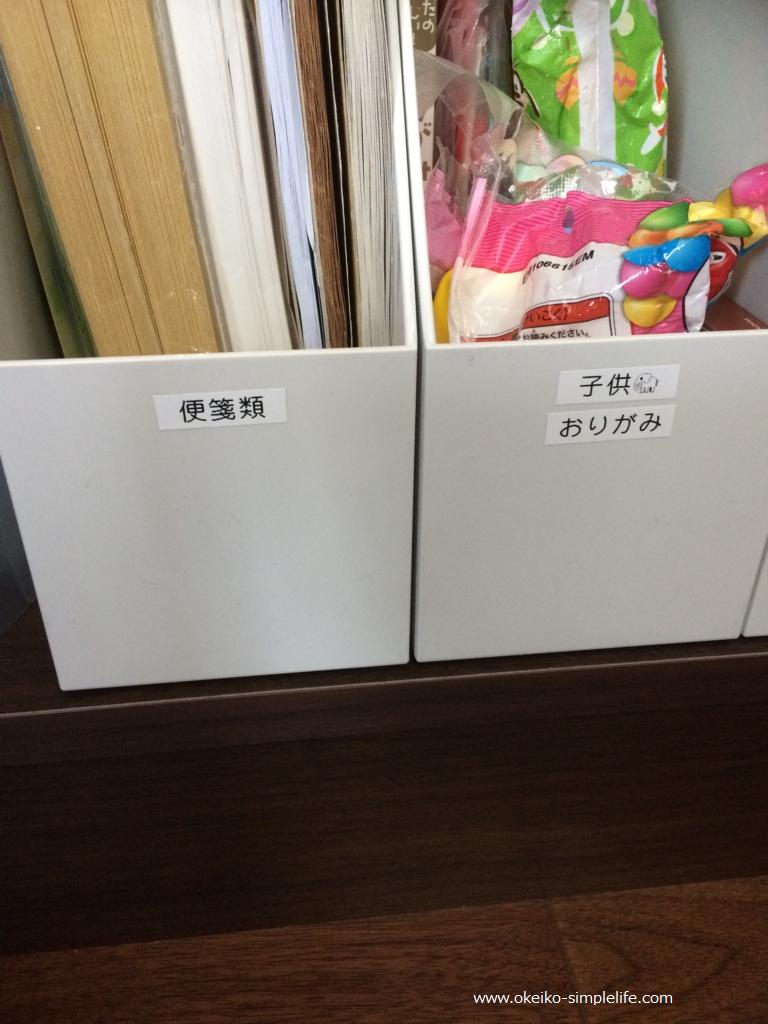f:id:okeiko-life:20170330224619p:plain