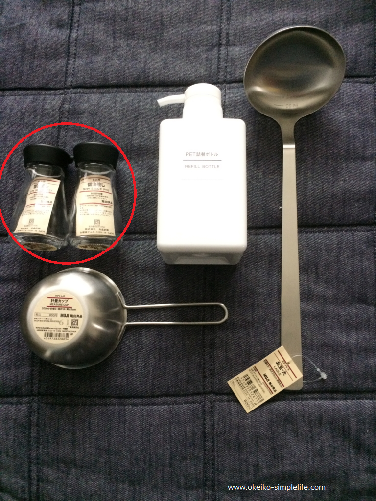 MUJI (無印良品)(ムジルシリョウヒン)の無印良品 醤油差し