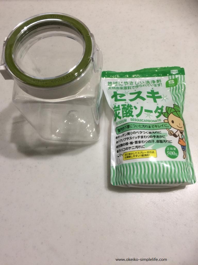 f:id:okeiko-life:20170422233059p:plain