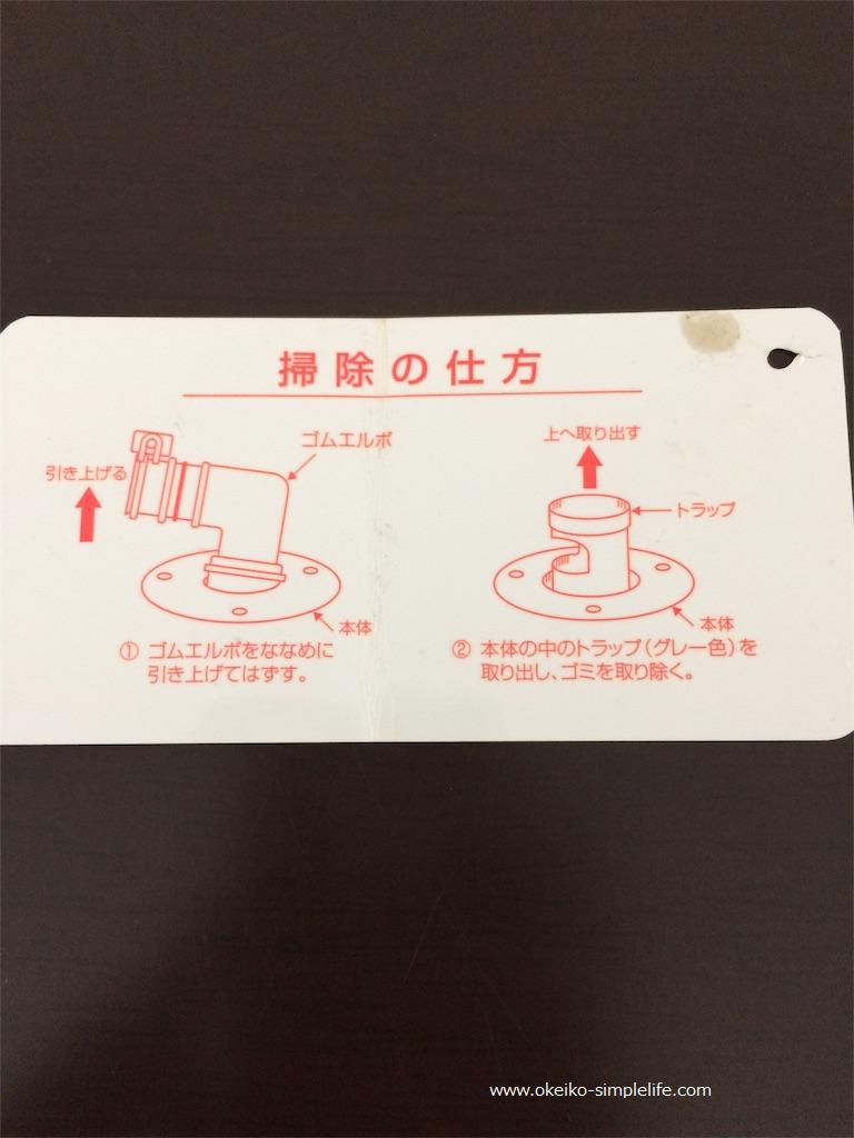 f:id:okeiko-life:20170522221046p:plain