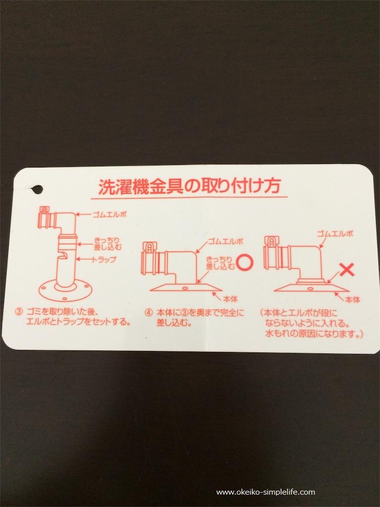 f:id:okeiko-life:20170522221149p:plain