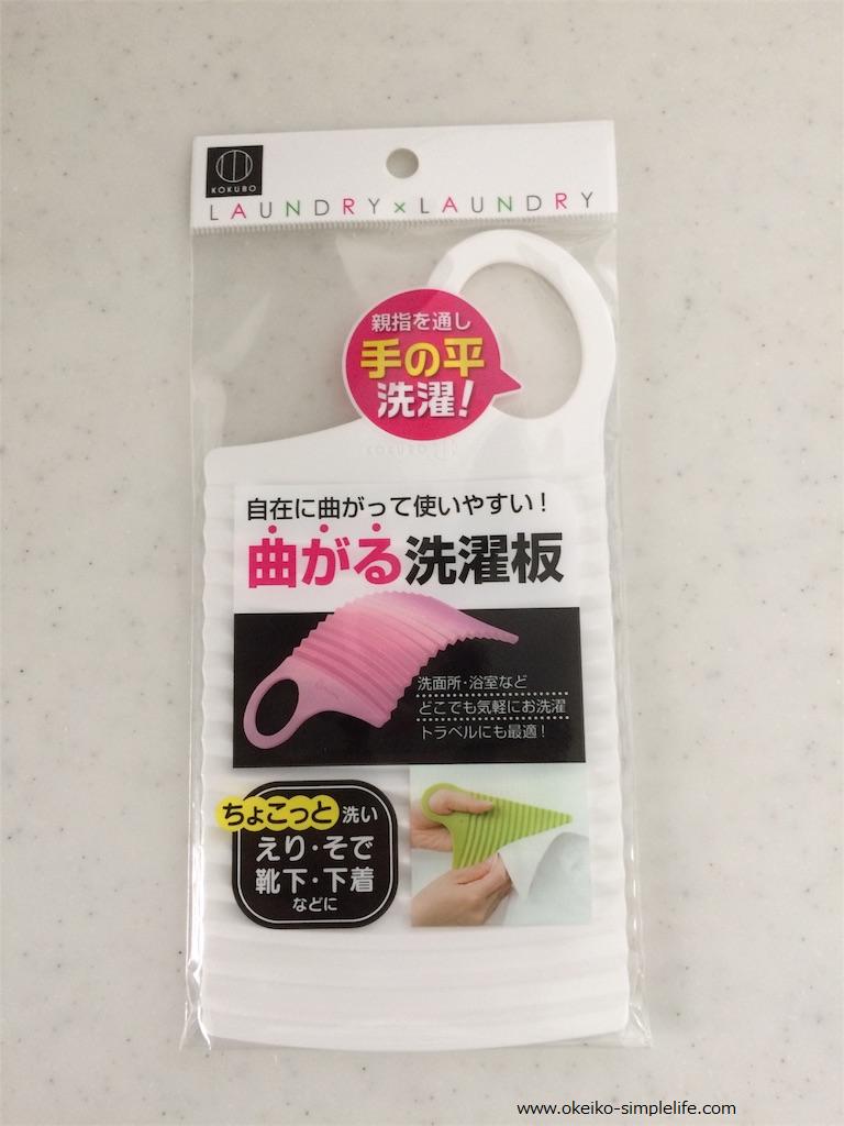 f:id:okeiko-life:20170603223031p:plain
