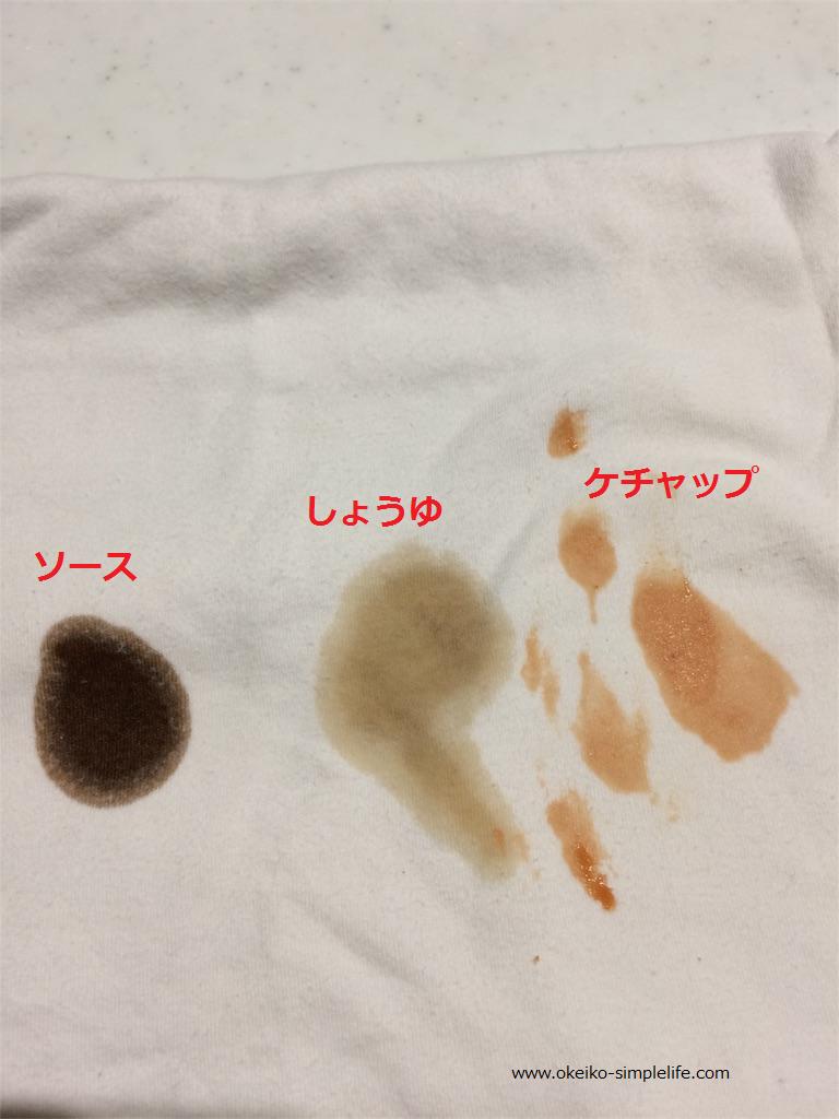 f:id:okeiko-life:20170620001953p:plain