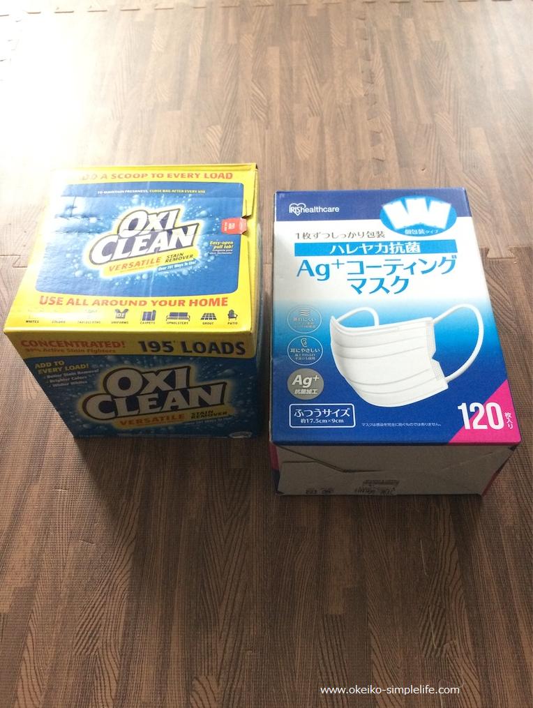 f:id:okeiko-life:20170720221854p:plain