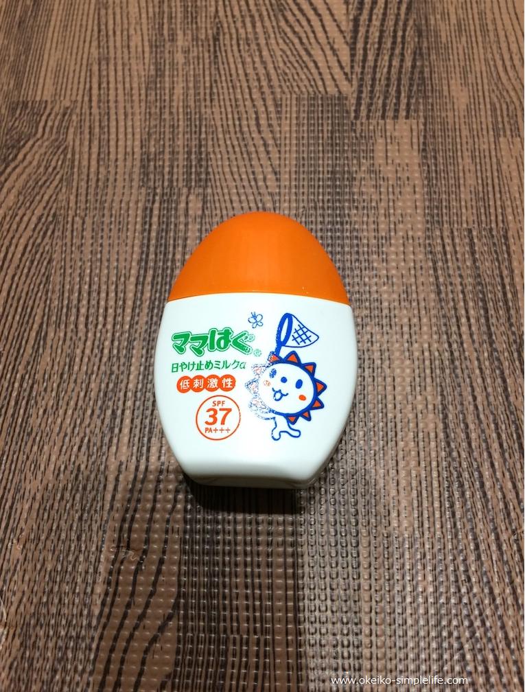 f:id:okeiko-life:20170812205650p:plain