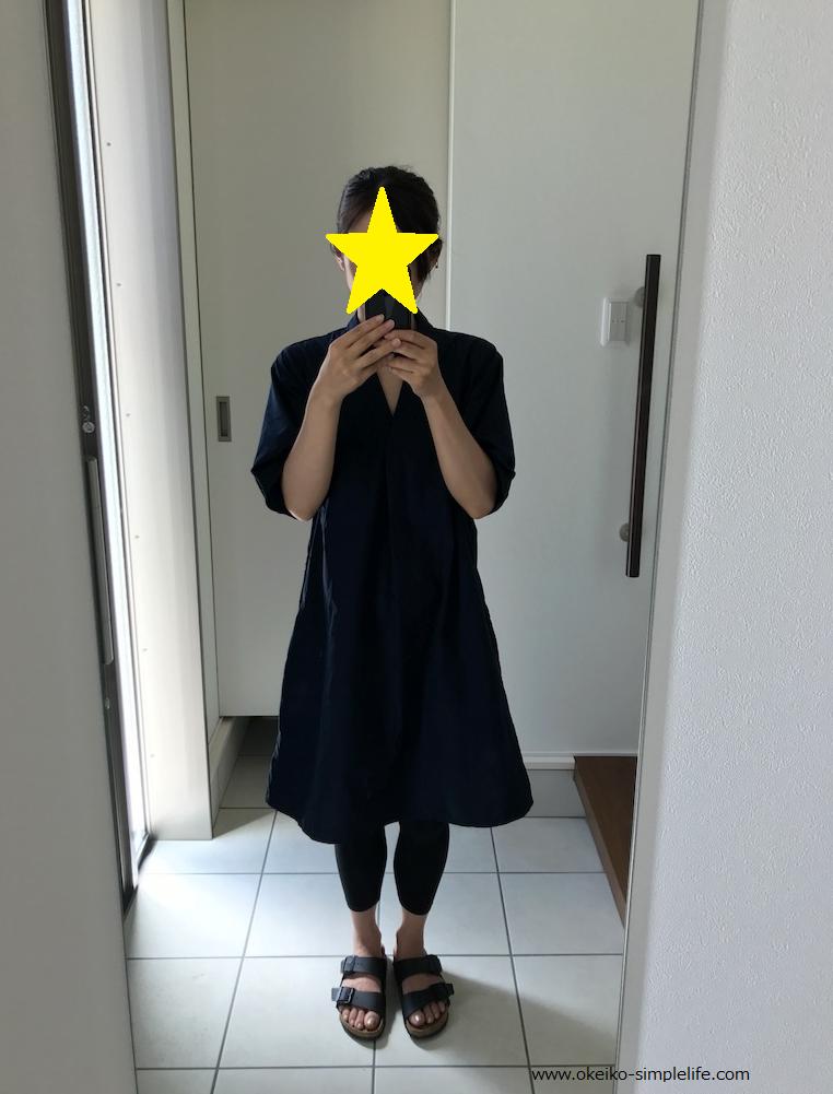f:id:okeiko-life:20170824131847p:plain