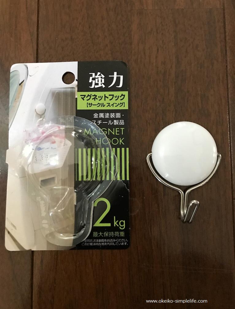 f:id:okeiko-life:20170826001112p:plain
