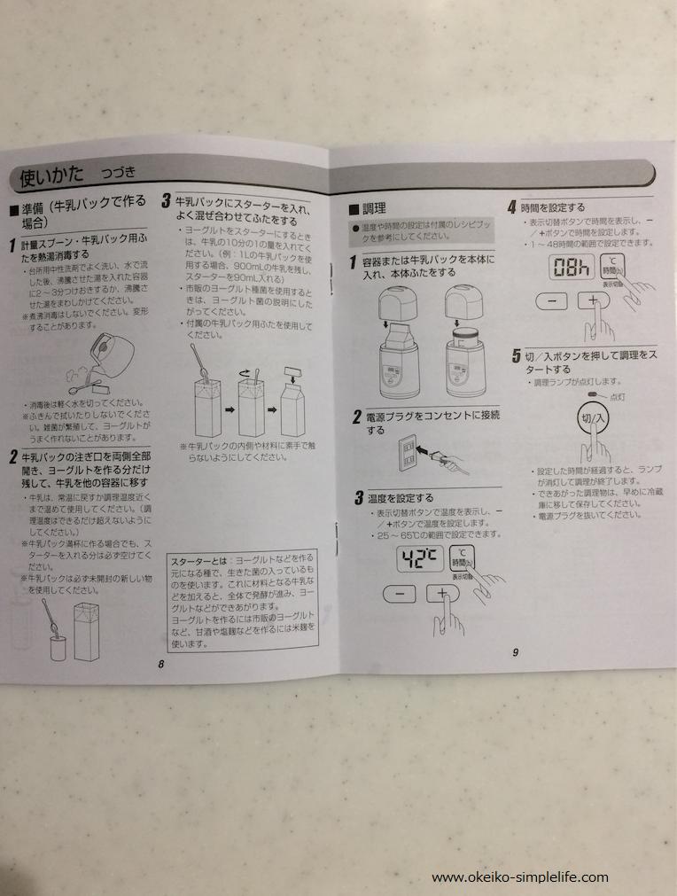 f:id:okeiko-life:20170906100354p:plain