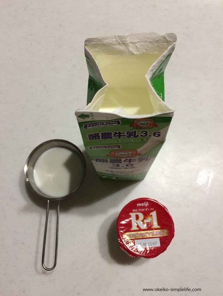 f:id:okeiko-life:20170906101851p:plain