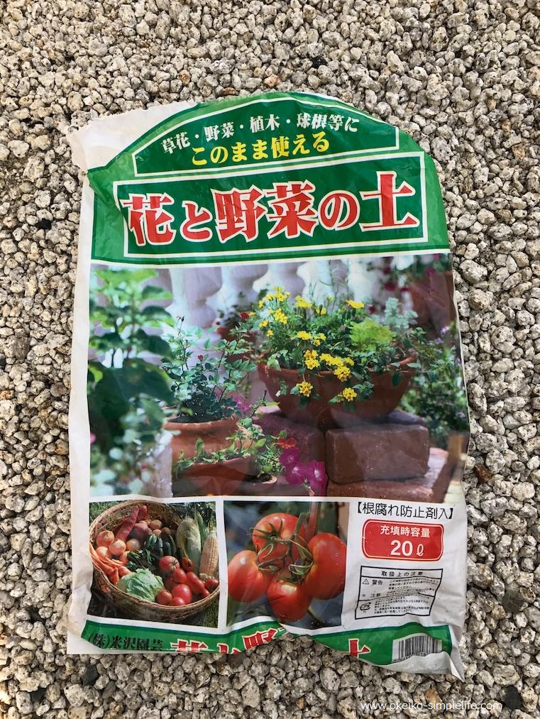 f:id:okeiko-life:20170924221509p:plain