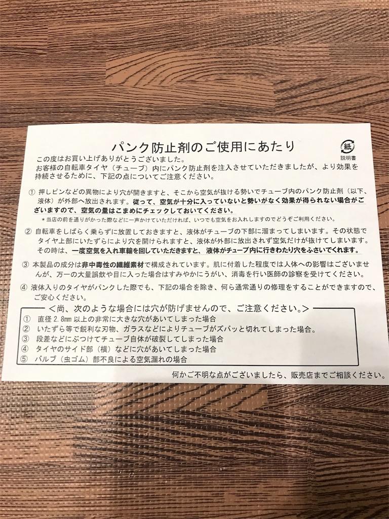 f:id:okeiko-life:20171001165013j:image
