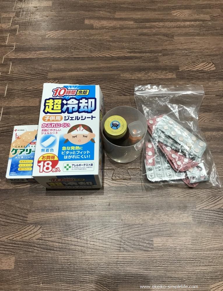 f:id:okeiko-life:20171006232503p:plain
